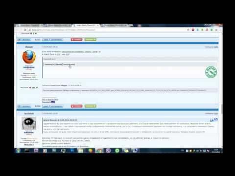 How To Flash DZ09 MTK6261d - смотреть онлайн на Hah Life