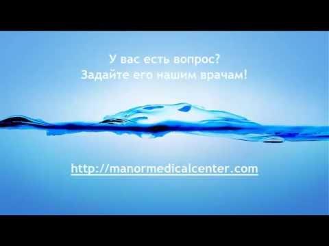 Гипноз лечение простатита