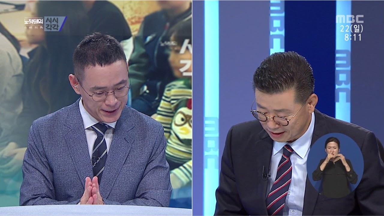 외국인 주민 비율 1위 충남, '그들' 아닌 '우리' 다시보기