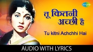 "Tu Kitni Achhi Hai with Lyrics|""तू कितनी अच्छी"" गाने के बोल""| Raja Aur Runk| Sanjeev Kumar, Nazima"