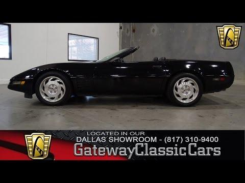 Video of '94 Corvette - KEZA