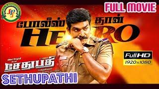 Sethupathi - Tamil Full Movie   Vijay Sethupathi    Ramya Nambesan   Vela Ramamoorthy   Full(HD)