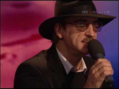 Михаил Боярский - Ланфрен-ланфра (Голубка) (2006)