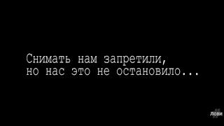 #ЛОVIVlog  - Ромина мечта