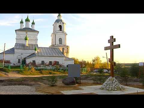 Церковь в германии история