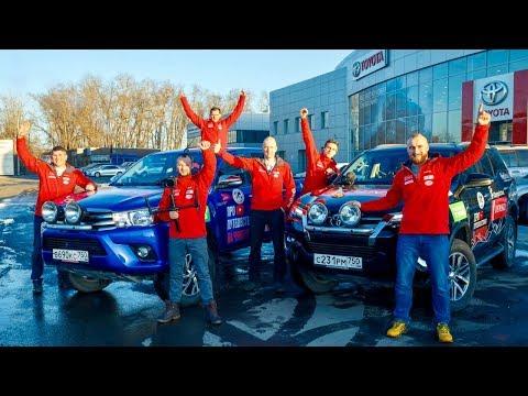 Арктическое путешествие на Чукотку. OFF-road Toyota Hilux & Fortuner на север. Подготовка, часть 1