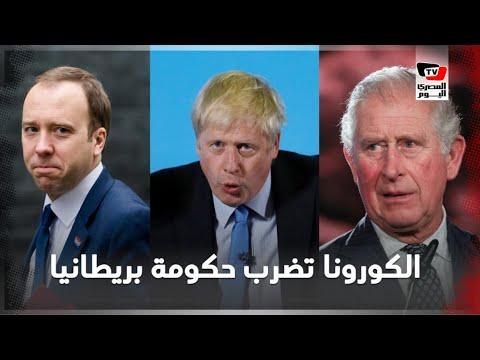 كورونا يطارد حكومة بريطانيا