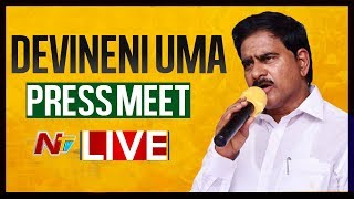 Devineni Uma Press Meet LIVE | Counter To YCP Govt |  NTV LIVE