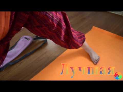 4 yoga. Лучшая одежда для йоги