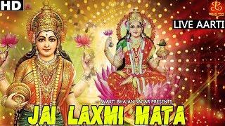 Laxmi Mata Aarti | Om Jai Lakshmi Mata | Anjali Jain | लक्ष्मी माता आरती | Latest Aarti 2019