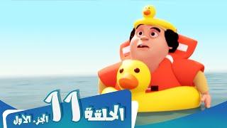 S1 E11 Part 1 مسلسل منصور | لآلئ حكم صقر