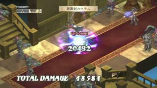 Disgaea®3: Absence of Justice Official Engish Trailer