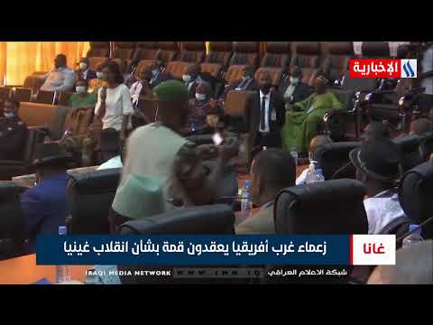 شاهد بالفيديو.. نشرة اخبار الساعة الـ 12 بعد منتصف الليل من العراقية الإخبارية مع علي الربيعي