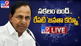 CM KCR LIVE || CM KCR Press Meet On Coronavirus Alert  - TV9  Watch LIVE: https://goo.gl/w3aQde  Today's Top News: https://goo.gl/5YuScD  Visit Website: https://www.tv9telugu.com/  ►TV9 LIVE : https://bit.ly/2FJGPps ►Subscribe to Tv9 Telugu Live: https://goo.gl/lAjMru ►Subscribe to Tv9 Entertainment Live: https://bit.ly/2Rg6nzL ►Big News Big Debate : https://bit.ly/2sjc9Iu ►Encounter With Murali Krishna : https://bit.ly/380Nvf5 ► Download Tv9 Android App: http://goo.gl/T1ZHNJ ► Download Tv9 IOS App: https://goo.gl/abC1bS  ► Like us on Facebook: https://www.facebook.com/tv9telugu ► Follow us on Instagram: https://www.instagram.com/tv9telugu ► Follow us on Twitter: https://twitter.com/Tv9Telugu  #CMKCR #CoronavirusAlert #Telangana