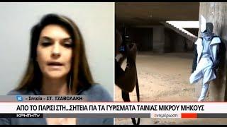 Martian Agency on KPHTH TV News Report