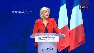 Марин Ле Пен: Евросоюз скоро умрет