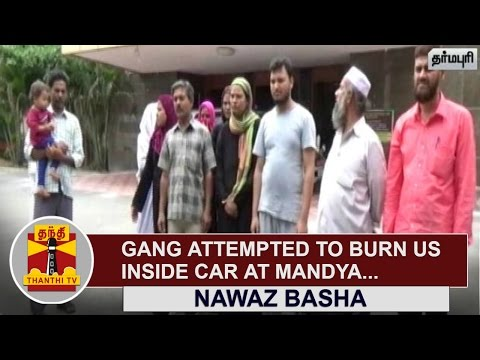 Gang-attempted-to-burn-us-Inside-Car-in-Mandya--Nawaz-Basha-Thanthi-TV