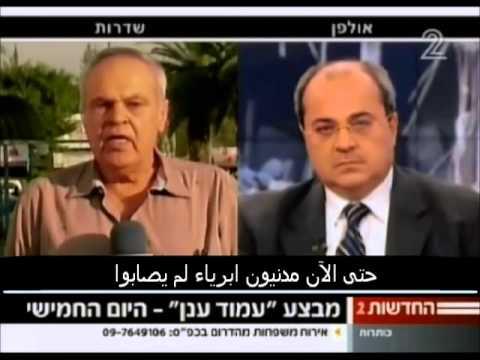 العدوان على غزة: الطيبي يمسح الأرض بروني دانيئيل