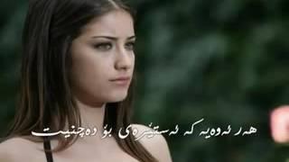 Very Sad Song Farsi Kurdish Subtitle