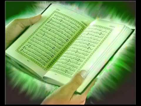 اللهم طهر قلبي بالقرآن