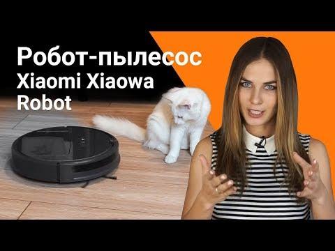 Домашний обзор робота-пылесоса Xiaomi Xiaowa от Алены Русь
