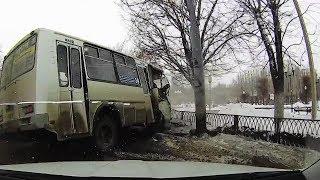 DashCam Russia - Crazy Drivers and Car Crashes 2018