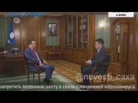 Айсен Николаев высказался о весенней охоте