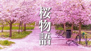 Small Story of Spring - BEAUTIFUL PIANO SONG - Heartwarming Peaceful Music