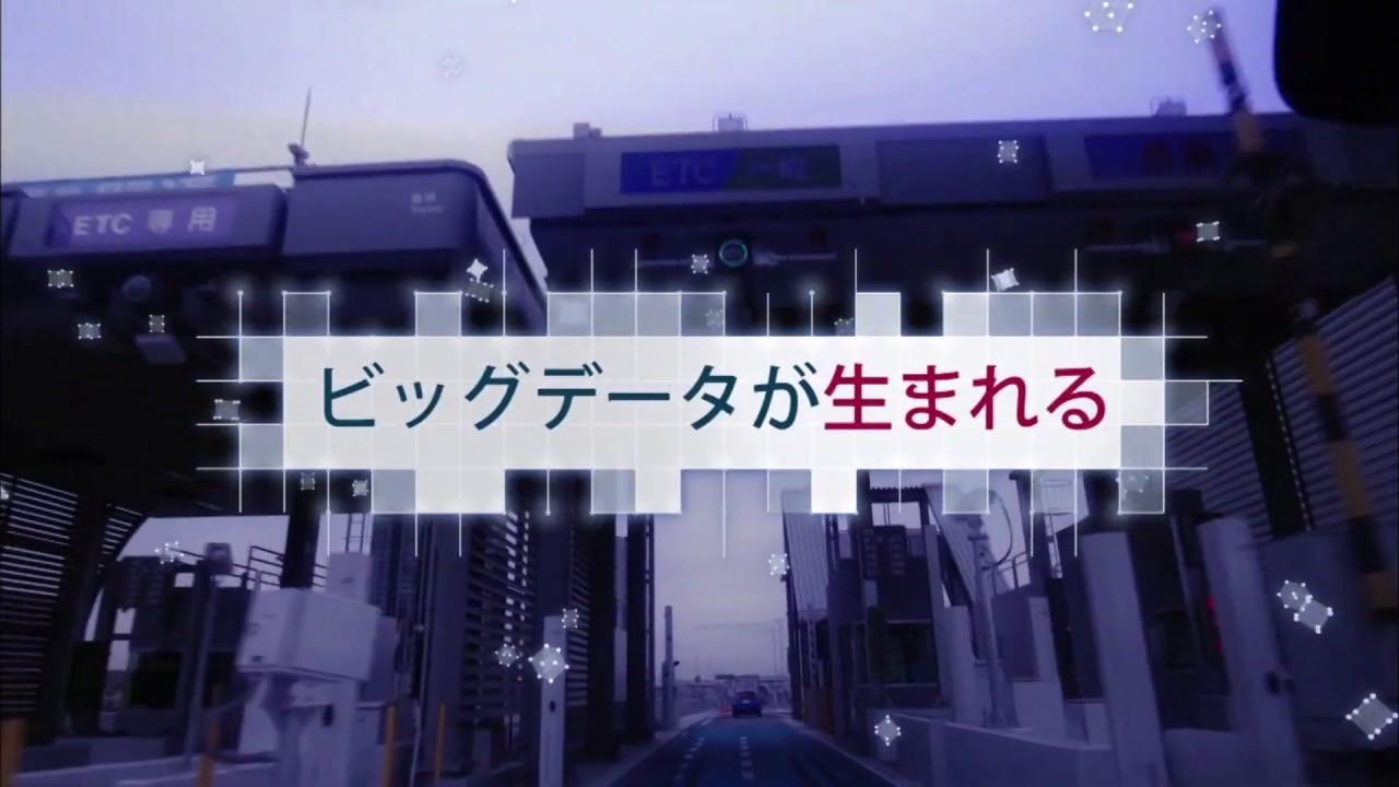 キャリアアップ データサイエンス革命~変わる仕事 変わる社会~(放送大学番組PR) #キャリアアップ
