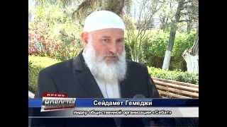 Указ Президента о реабилитации депортированных народов: мнения крымских татар