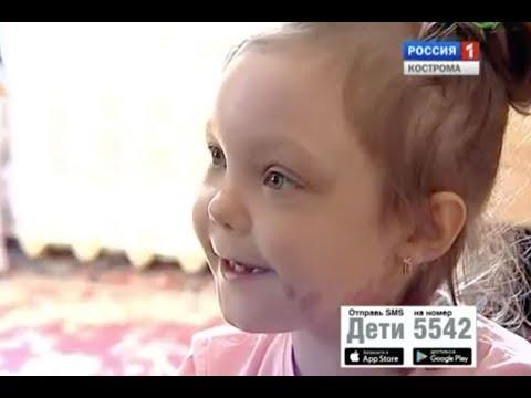 Софа Комарова, 6 лет, синдром МакКьюна – Олбрайта – Брайцева – остеопороз (хрупкость костей)