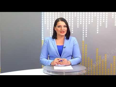 Новости курорта от 06.02.2019