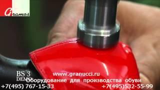 Машина разглаживания шва на готовой обуви Colli BS3