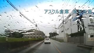 埼玉のアスクル倉庫へ行く