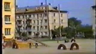 Завитинск, 1990-е