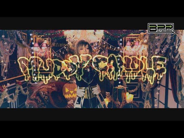 BabyKingdom - MUDDY CANDLE