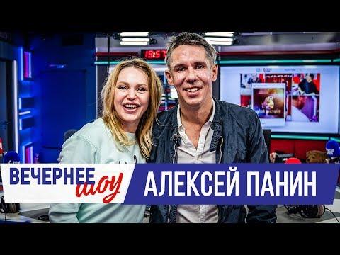 Алексей Панин в Вечернем шоу с Аллой Довлатовой