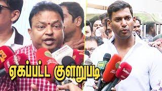 விஷால் யாரு அங்க போக ? ஐசரி கணேஷ் கேள்வி   Isari ganesh Latest Speech   Nadigar Sangam Election