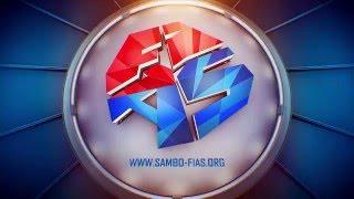 [ФИАС ТВ] Чемпионат Европы по самбо 2016 - накануне старта