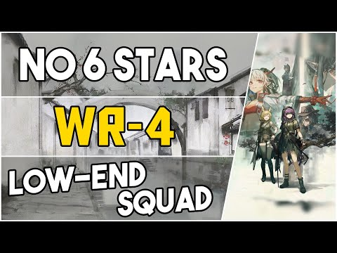 WR-4 | Low End Squad |【Arknights】