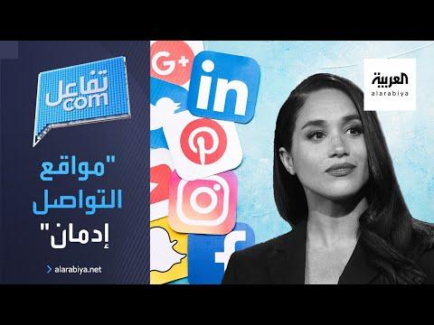 العرب اليوم - شاهد: ميغان ماركل تكشف سبب عدم استخدامها مواقع التواصل