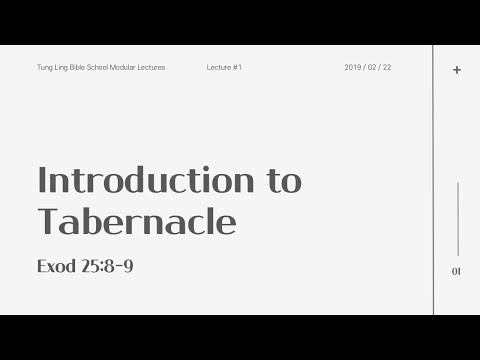 Introduction to Tabernacle