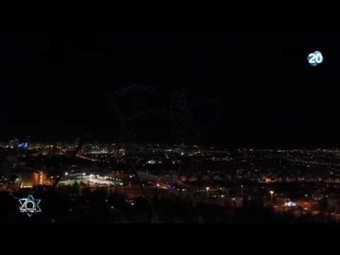 Праздничное дрон-шоу в Израиле