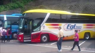 鹿児島県指宿市長崎鼻にしきや観光バス駐車場