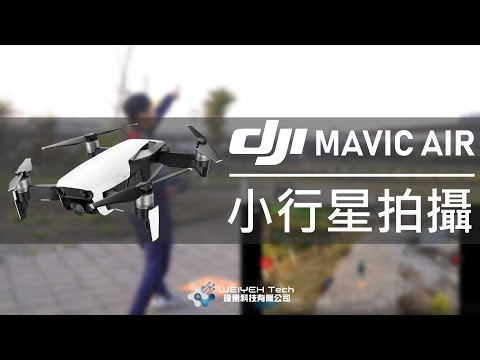 -dji-mavic-air-9--amp