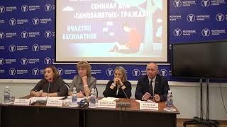 Самозанятые: представители УФНС по Калужской области отвечают на вопросы