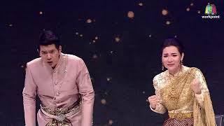ไม่สมศักดิ์ศรี - หน้ากากมโนราห์ | EP.18 | THE MASK LINE THAI