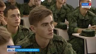 """""""Вести. Ставропольский край"""" 18.09.2017"""