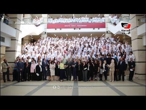 جامعة «نيو جيزة» تحتفل بـ «البالطو الأبيض» بحضور «عمداء» جامعات بريطانية