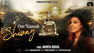 Om Namah Shivay - Maanya Arora | PERSIAN MANNA PLANT – जवास PHOTO GALLERY   : IMAGES, GIF, ANIMATED GIF, WALLPAPER, STICKER FOR WHATSAPP & FACEBOOK